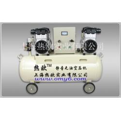 国产3KW无油活塞式空气压缩机OMY-1500W×2-90卧式,静音无油式空压机,中低档卧式静音空压机,无油空压机